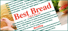 Best Bread